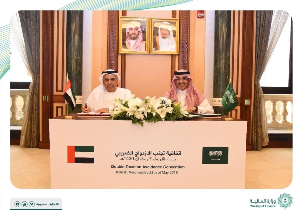 وزير المالية يجتمع بوزير الدولة للشؤون المالية بدولة الإمارات