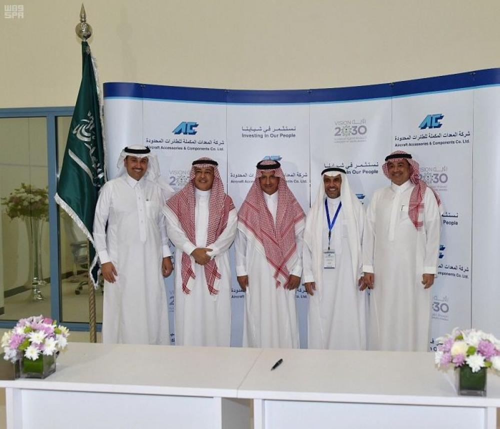 الخطيب يدشّن المرافق الجديدة لشركة المعدات المكملة للطائرات في جدة
