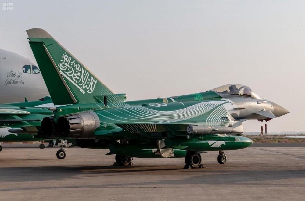 نتيجة بحث الصور عن احتفال القوات الجوية باليوم الوطني السعودي