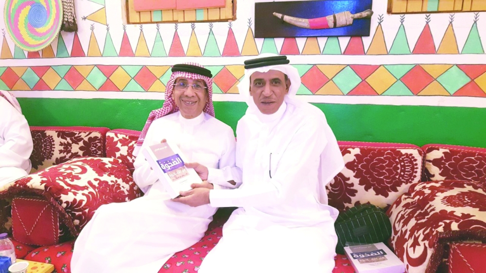 الفنان عبدالله عسيري