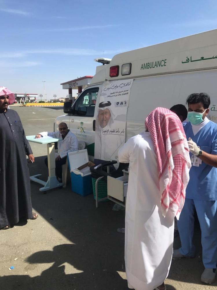 1100 مبادرة صحية بالطائف بمشاركة 10 آلاف متطوع المدينة