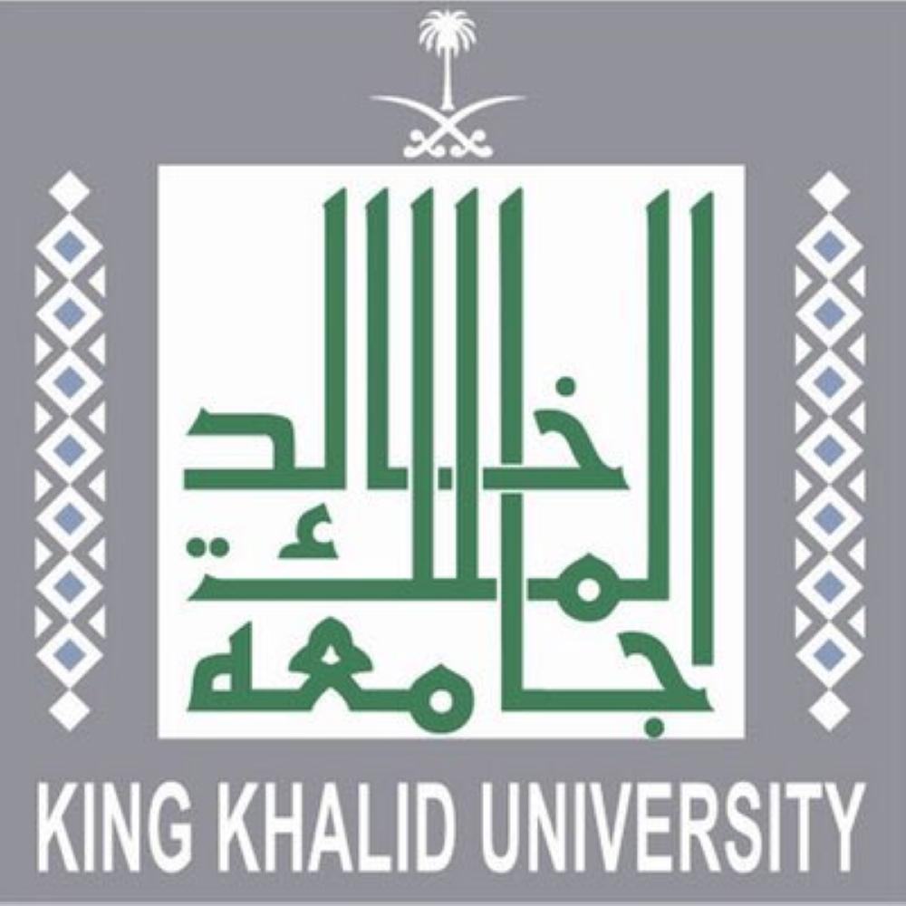 جامعة الملك خالد تدرب 1300 باحث وباحثة المدينة