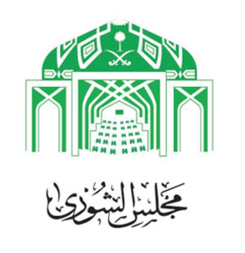 الشورى يصوت برفض رفع سن التقاعد لجميع العسكريين المدينة