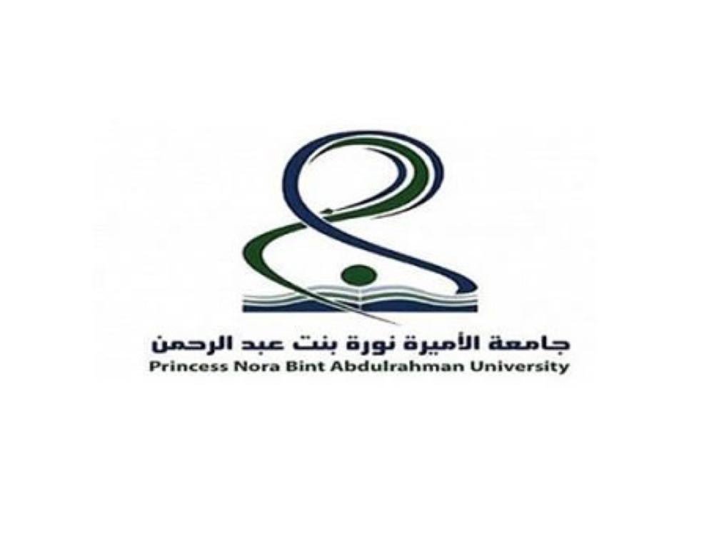 جامعة الأميرة نورة تحصل على الاعتماد الدولي Ibct المدينة