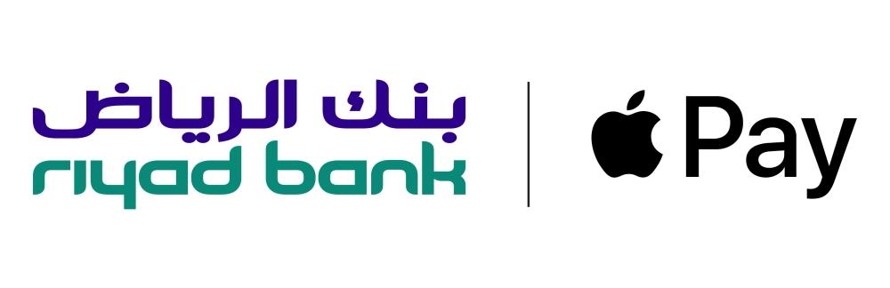 بنك الرياض يطلق خدمة Apple Pay المدينة