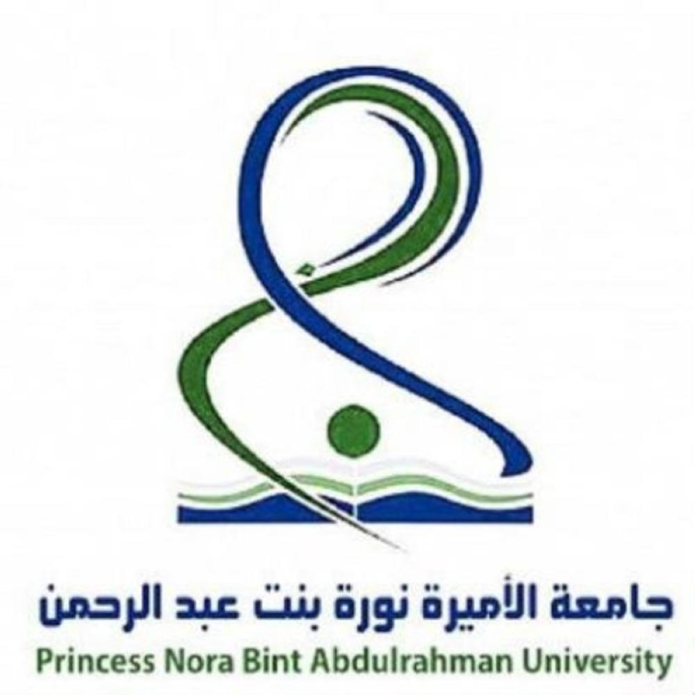 شعار جامعة نورةه Kaiza Today