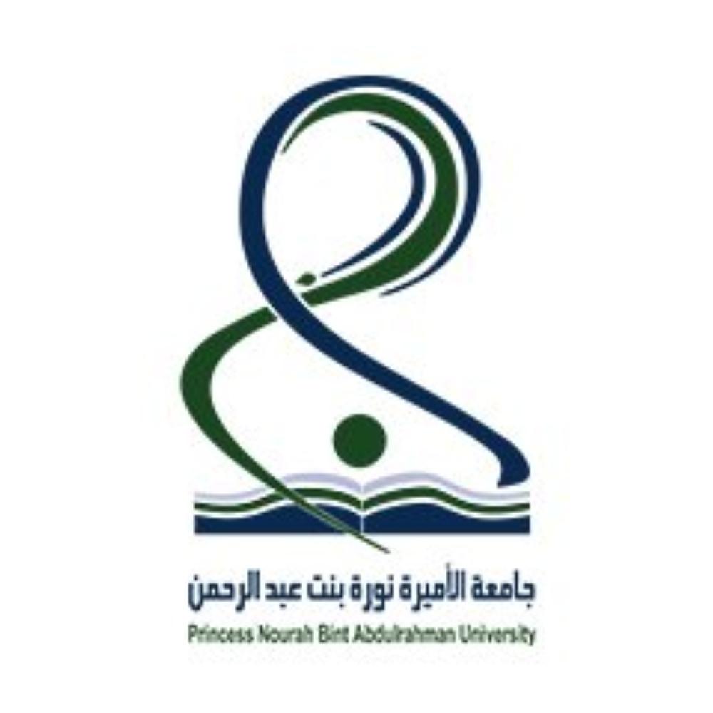 ايقونه شعار جامعة الاميرة نورة