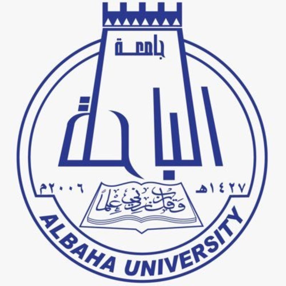جامعة الباحة تفتح باب القبول السنوي بعد غد المدينة