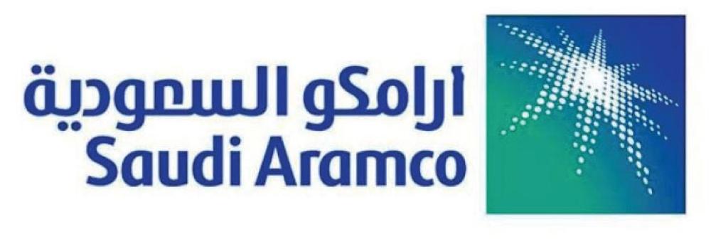 أرامكو تفوض 9 بنوك للقيام بأدوار قيادية في الاكتتاب المدينة