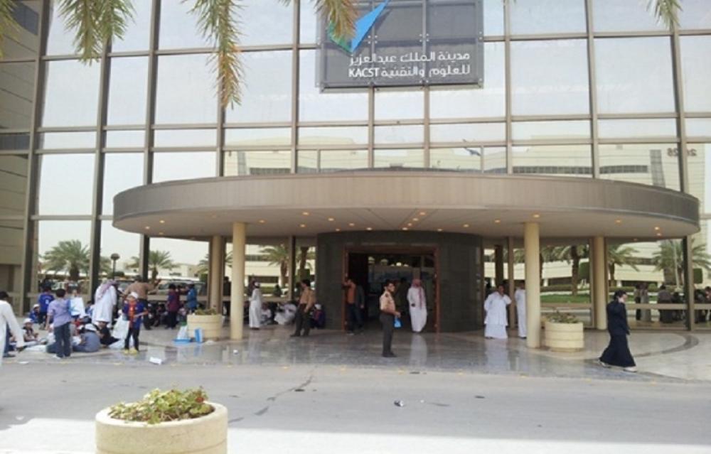 54 وظيفة شاغرة في مدينة الملك عبدالعزيز للعلوم والتقنية المدينة