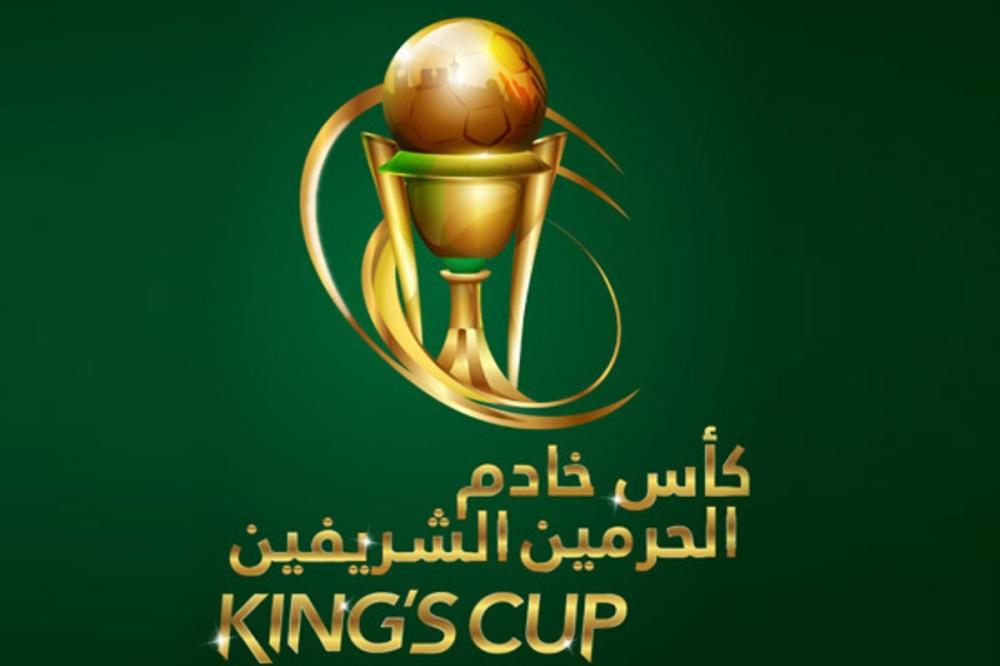 3 مواجهات غدًا في بطولة كأس خادم الحرمين - المدينة