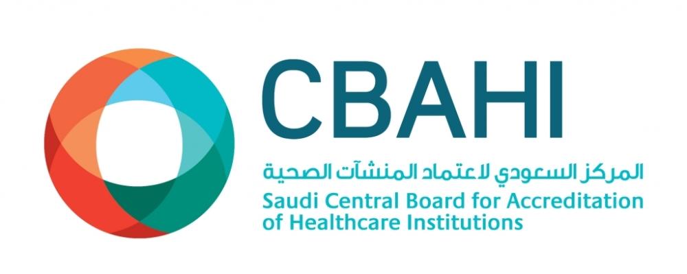 مركز  سباهي  يعتمد 3 مراكز صحية بالمدينة المنورة - المدينة