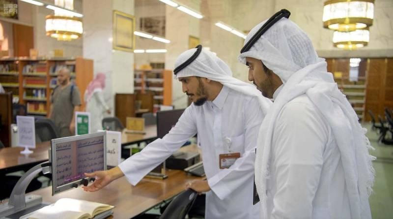 مكتبة المسجد الحرام.. 30 ألف مجلد بـ5600 عنوان - المدينة