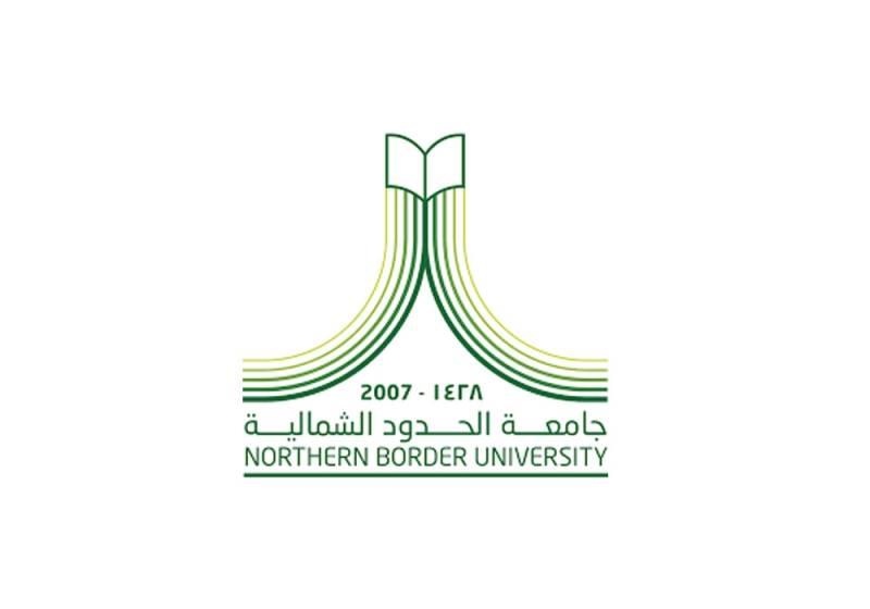 شعار جامعة الحدود الشماليه Kaiza Today