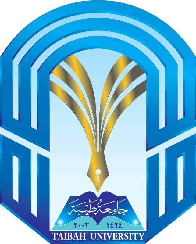 جامعة طيبة أكثر من 50 ألف مستخدم لنظام التعليم الإلكتروني المدينة