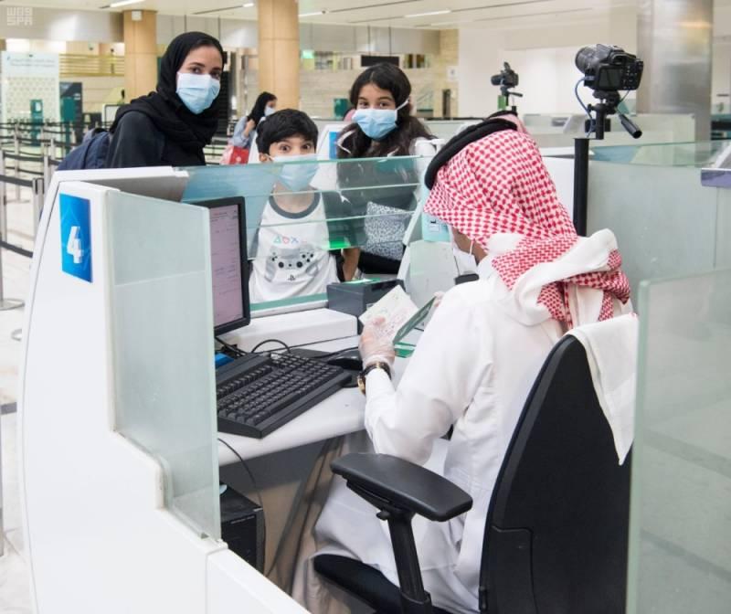 مطار الملك خالد الدولي الرحلات المغادرة