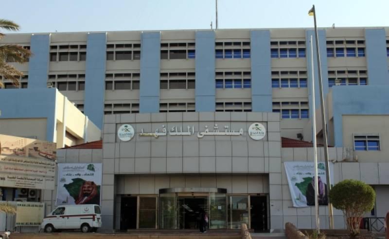 مستشفى الملك فهد بالمدينة يطلق مبادرتين لخدمة المرضى في منازلهم المدينة