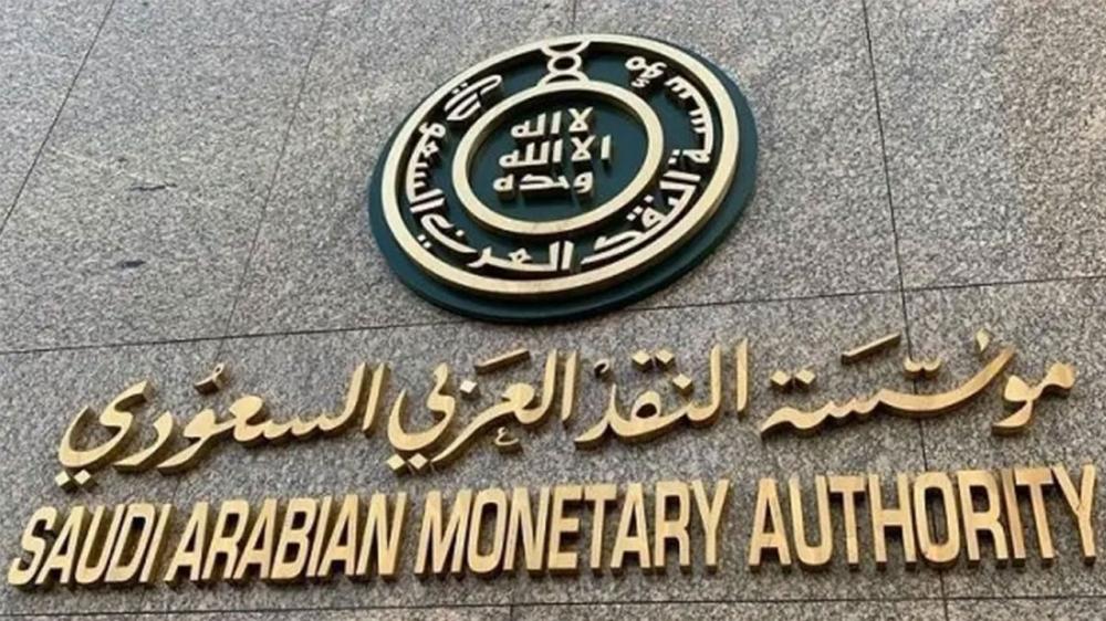 النقد دوام البنوك في رمضان من 10 ص حتى 2 م و مراكز التحويل من 7 ص حتى 4 عصرا المدينة