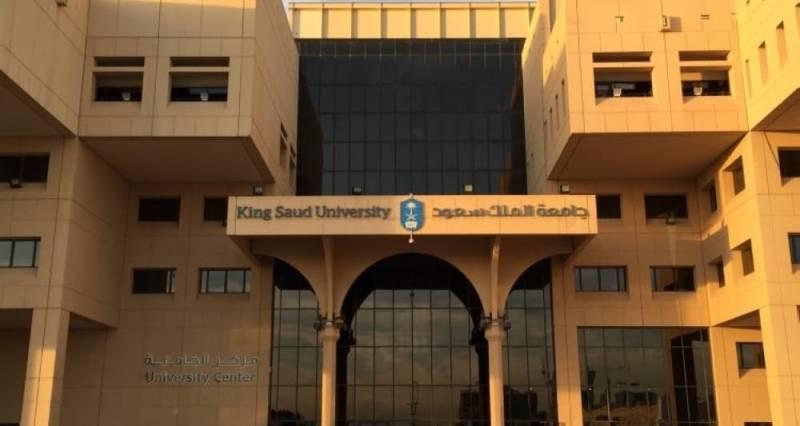 جامعة الملك سعود تناقش 200 رسالة ماجستير ودكتوراه عن بعد المدينة