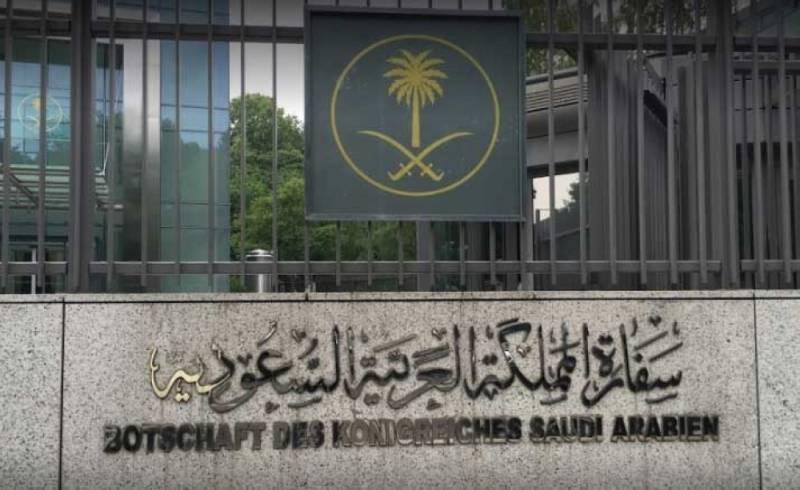 سفارة المملكة في واشنطن تصدر بيانًا حول نتائج التحقيق في الهجوم على القاعدة الجوية في فلوريدا