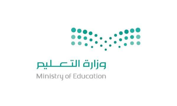 نظام جديد لـ«التعليم» لمواكبة الرؤية والارتقاء بالمخرجات