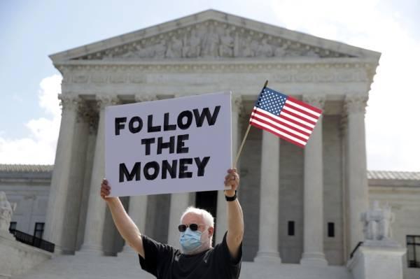 المحكمة العليا تؤكد حق القضاء في طلب بيانات ترامب المالية