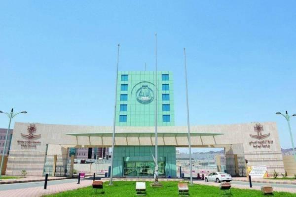 جامعة الباحة: 59 ألف مستخدم عبر برنامج