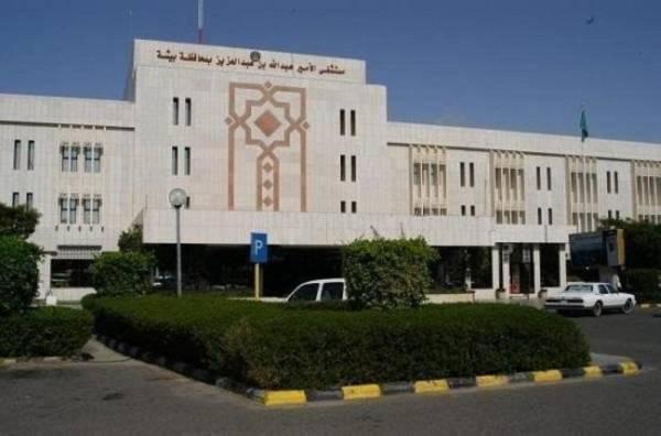 إعادة يد مصاب بعد قطعها بالكامل في مستشفى الملك عبدالله في بيشة المدينة