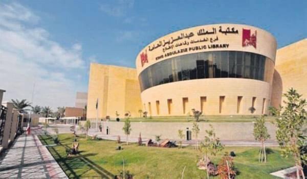 Deanship Of E Learning And Distance Education King Abdulaziz University Digital Library