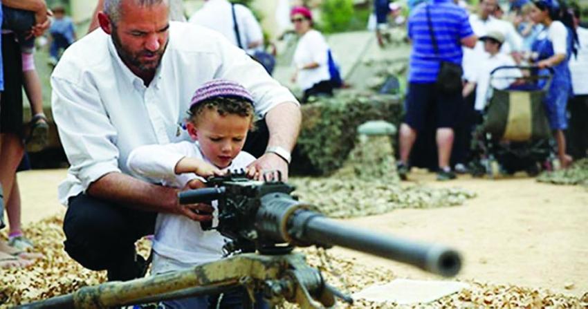 متطرفون يهود يقتحمون «الأقصى» ويقيمون طقوساً تلمودية - المدينة
