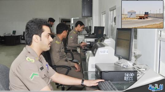 مدرسة شمال جدة تصدر الرخصة في 3 دقائق وتحاكي القيادة بـ السلوميتر المدينة