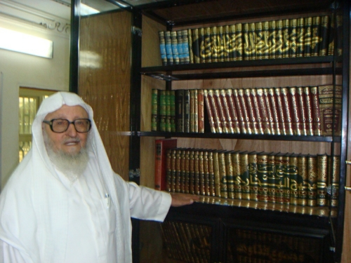 الشيخ عبدالله السعد
