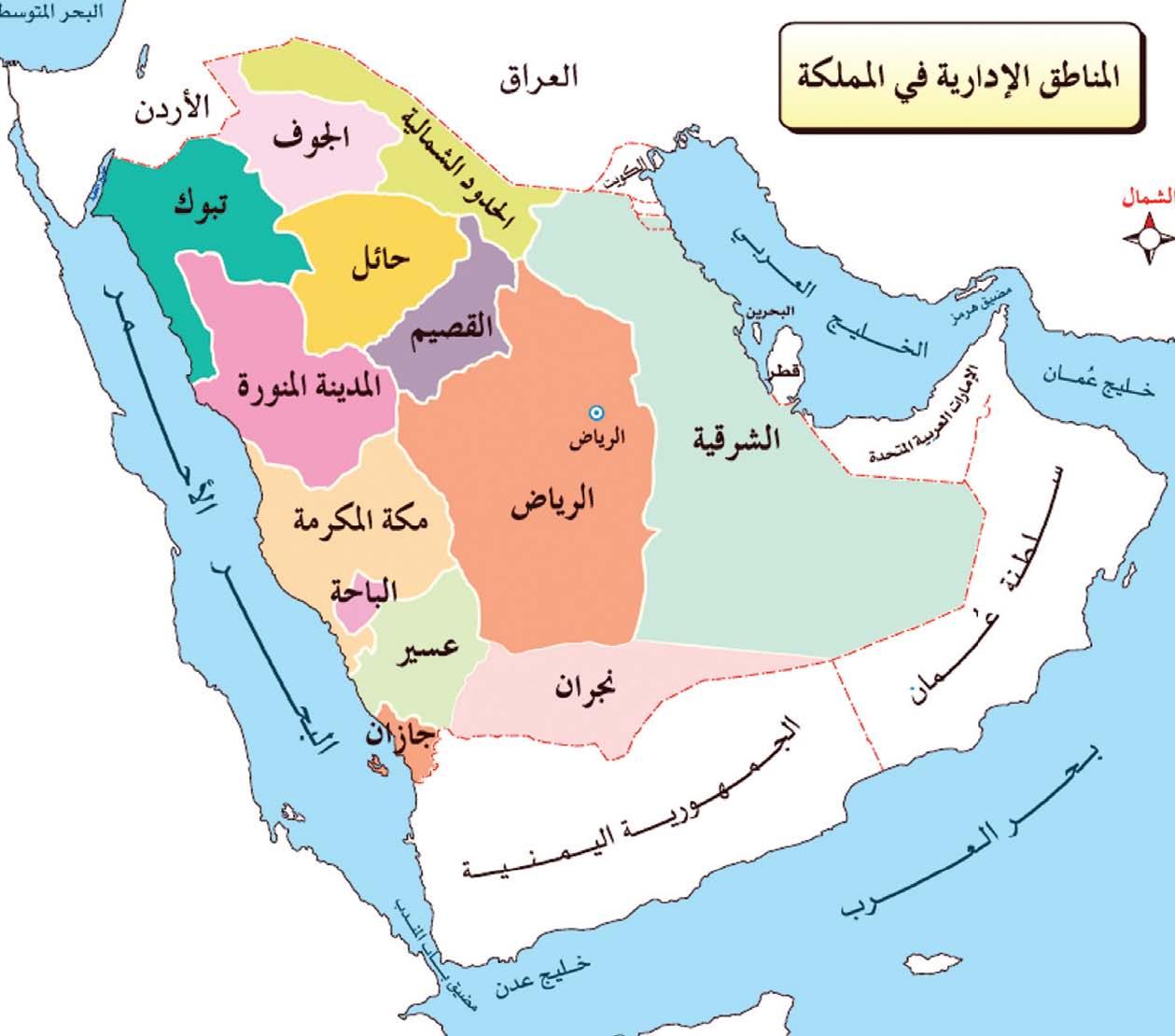 13 إمارة في المملكة لتيسير الإدارة المحلية والخدمات والعدالة المدينة
